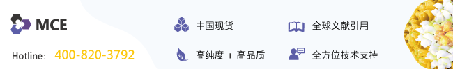 MCE Hotline: 4008203792 | 中国现货 - 全球文献引用 - 高纯度高品质 - 全方位技术支持